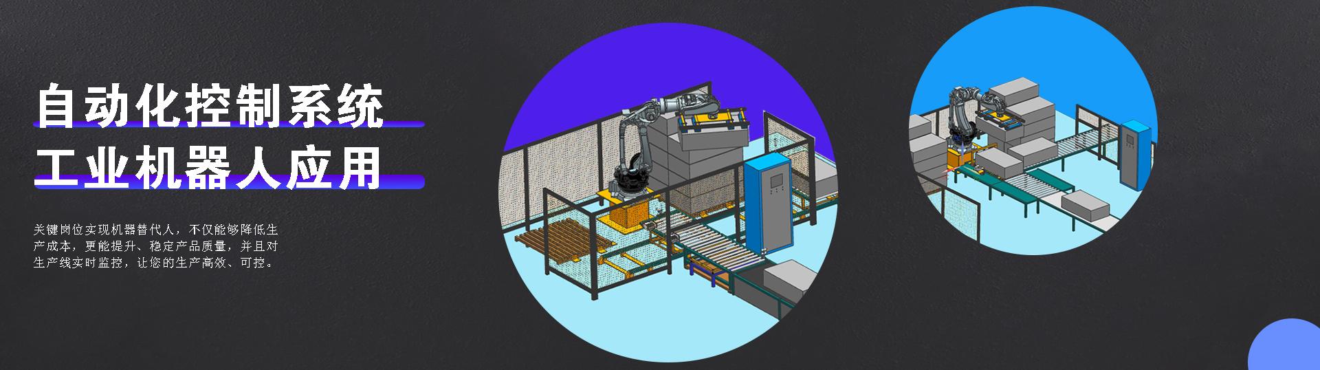工厂可视化管理解决方案