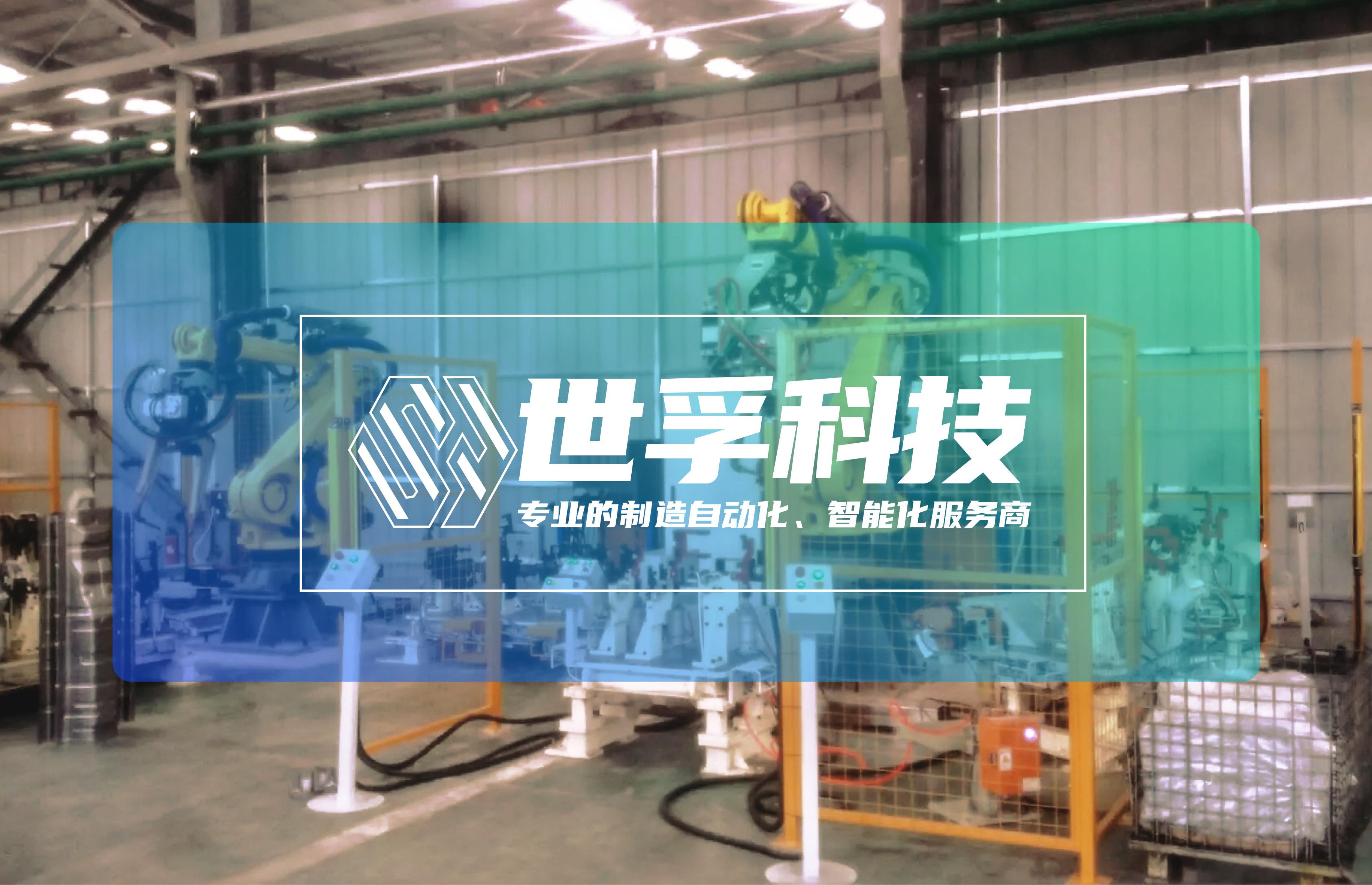 工业机器人焊接应用